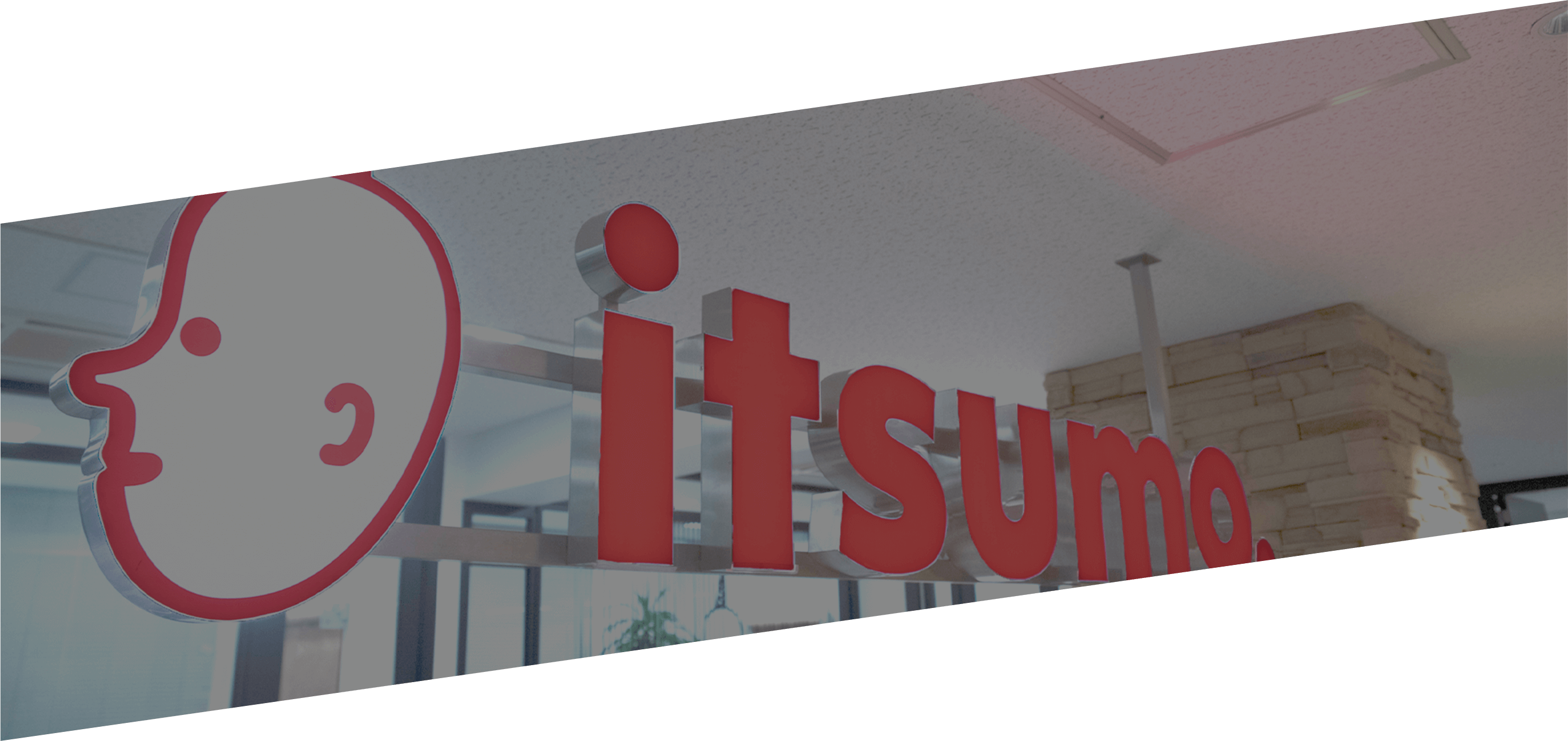 About itsumo.